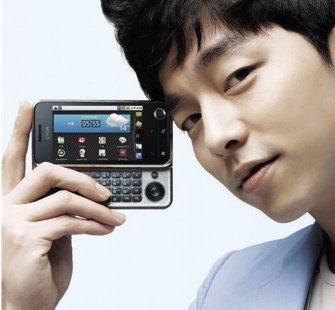 LG Optimus Q sale en Corea con Android y al menos es distinto