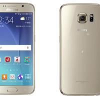 Samsung elimina sus logos del Galaxy S6 y S6 Edge en un intento por acercarse al mercado japonés