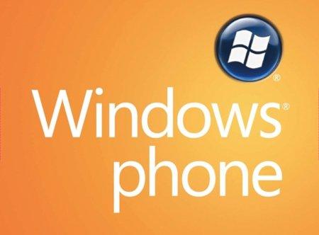 Microsoft recibe una demanda por violar la privacidad en Windows Phone 7