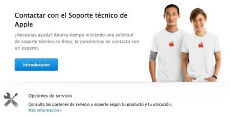 AppleCare empieza a ofrecer la opción de compartir nuestra pantalla con expertos de Apple cuando lo veamos necesario