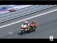 Luces y sombras del motociclismo en TVE