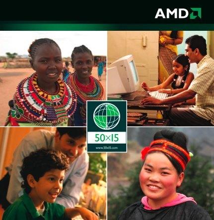 50x15, la iniciativa de AMD