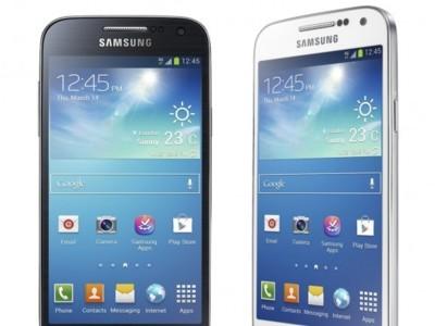 Samsung Galaxy S4 Mini, toda la información