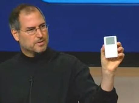 Foto de Historia de Apple (20/26)