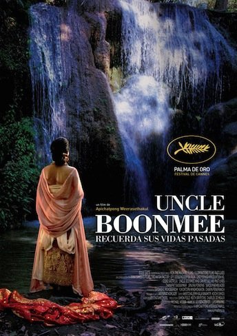 uncle boonmee cine