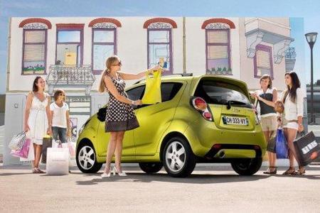 Chevrolet, resultados del primer trimestre
