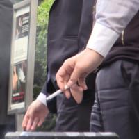 Una empresa japonesa compensa a sus trabajadores no fumadores con seis días extra de vacaciones al año