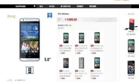 El HTC Desire 820 Mini se deja ver por la web china, aunque de mini no tiene nada