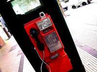 Teléfono Rojo: Trabajando para Carrefour