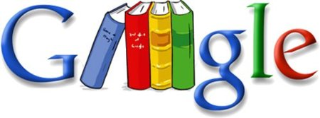 El Gremio de Autores pide 750 dólares por cada libro que Google haya copiado