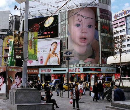 Fotomontajes de las fotos de tu bebé con PhotoFunia