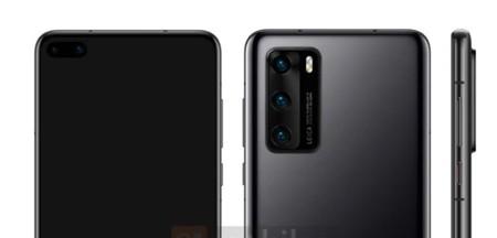 Así sería el Huawei P40 según sus últimas imágenes filtradas