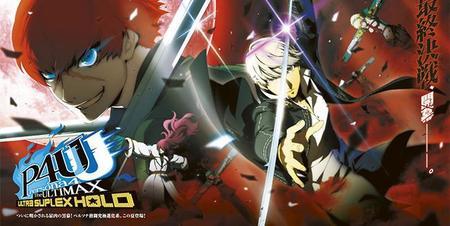 Fecha de lanzamiento de Persona 4 Arena Ultimax y tráiler de Mitsuru
