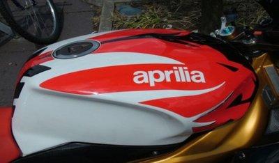 Aprilia, motos más baratitas en septiembre