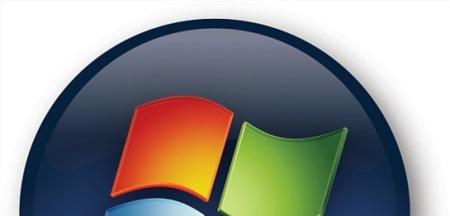 Microsoft mostrará Windows Mobile 7 en el Mobile World Congress y lanzaría Windows 8 en el 2011