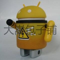 Foto 6 de 12 de la galería mini-bots-de-android-series-01 en Xataka Android