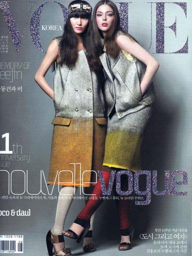 cover001jj4.jpg