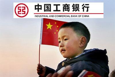 El ICBC chino, el mayor banco del mundo