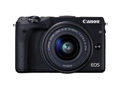 Black Friday: Canon EOS M3 por 548 euros en Fnac con 24,60 euros de descuento indirecto extra