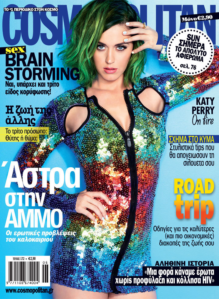 Foto de Katy Perry en Cosmopolitan (10/12)