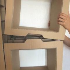 Foto 1 de 4 de la galería estanterias-ligeras-de-carton en Decoesfera
