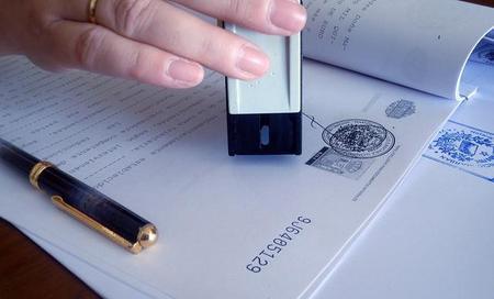 La administración será íntegramente electrónica, desaparecerá el papel y estará totalmente interconectada