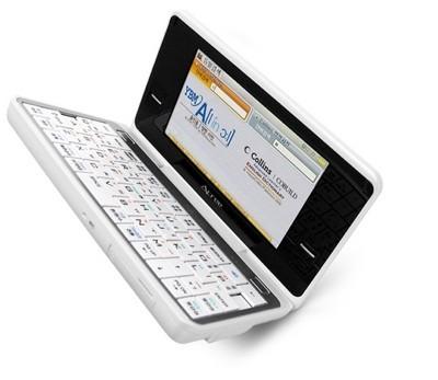 Atree UD-10, diccionario con funciones multimedia
