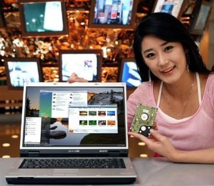 Samsung M55 ahora con disco duro híbrido