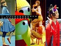 Teatralia 2009: festival de teatro en Madrid para bebés y niños