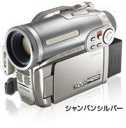 Hitachi Wooo DZ-HS303, en DVD y disco duro