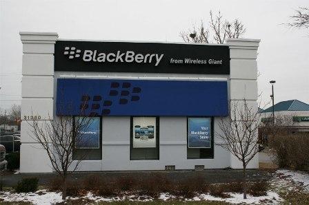 Imagen de la semana: La primera tienda BlackBerry del mundo