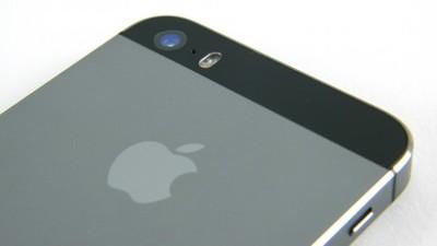 El próximo iPhone 6 podría contar con un sensor nuevo, estabilización óptica y, presumiblemente, con 8 ó 10 Megapíxeles
