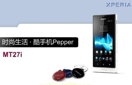 Sony Xperia Pepper, su primera imagen
