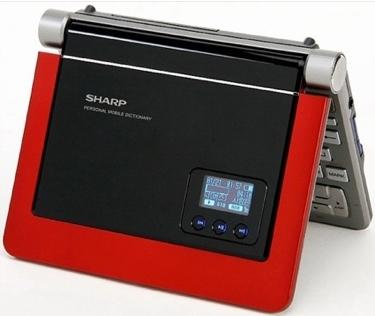 Sharp RD-9100MP, diccionario con pantalla externa