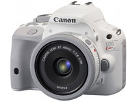 Canon EOS 100D sale al mercado en color blanco