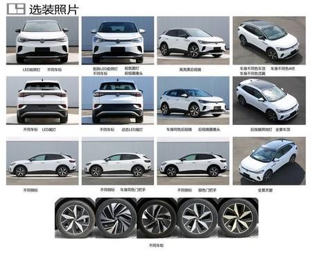 Volkswagen Id 4 Suv Electrico 3