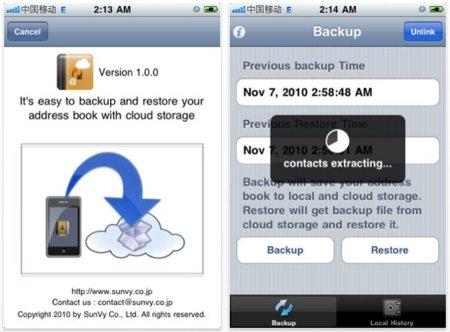 Utiliza Dropbox como backup de los contactos de tu equipo iOS