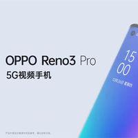Los OPPO Reno3 y Reno3 Pro tendrán 5G con cerebros MediaTek y Qualcomm