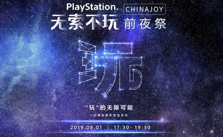 Al final sí tendremos conferencia PlayStation este verano, pero probablemente no haya nada que celebrar