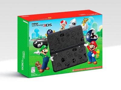 ¡Estas si son ofertas! Es hora de pedirle ayuda a nuestros amigos o parientes, New 3DS a 99 dólares