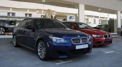 Primer concesionario exclusivo BMW M en Singapur