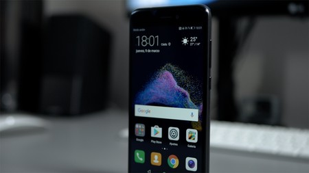 Huawei P8 Lite 2017 13