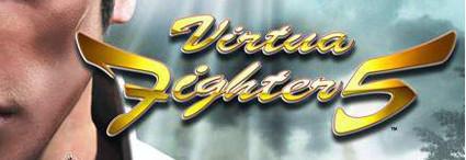Virtua Fighter 5 levemente mejorado en Xbox 360