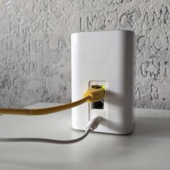 Foto 4 de 4 de la galería router-4g-en-casa-orange en Xataka Móvil