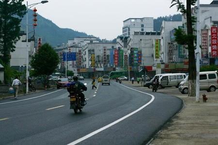 Moto China