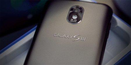 ¿Primera foto con un Samsung Galaxy S3?