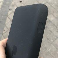 ¿Tienes la Smart Battery Case para tu iPhone 11 o 11 Pro? Entonces actualiza iOS a la última versión