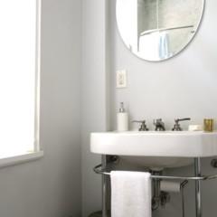 Foto 3 de 4 de la galería apartment-therapy-apartamento-norteamericano en Decoesfera