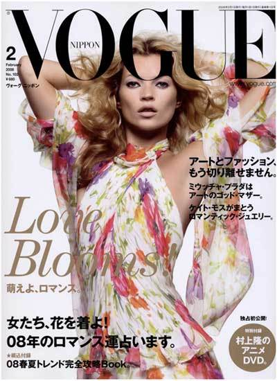 Kate Moss para Vogue Japan, muy al natural