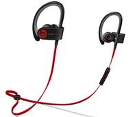Beats Powerbeats2, así son los nuevos auriculares inalámbricos de la firma